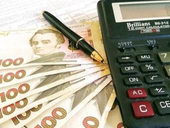 Українцям почнуть виплачувати субсидії за травень і червень