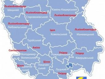Визначили переможців на утримання місцевих доріг у Волинській області