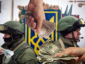 Рожищенські працедавці перерахували для потреб армії майже 7,3мільйона гривень військового збору