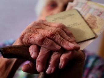 В Україні підвищать пенсійний вік