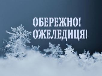 Міська влада нагадує, що підприємці мають прибирати сніг біля своїх приміщень