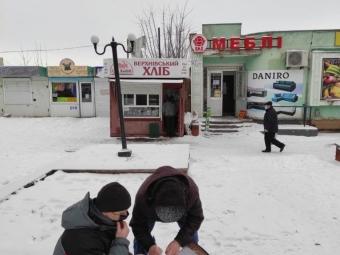 У Нововолинську та Володимирі оштрафували рибалок, що продавали улов