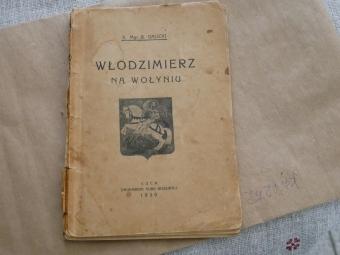 Історичний музей презентував перевидання книги «Володимир на Волині» в українському перекладі