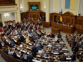 Верховна Рада призначила міністрів охорони здоров'я та інфраструктури