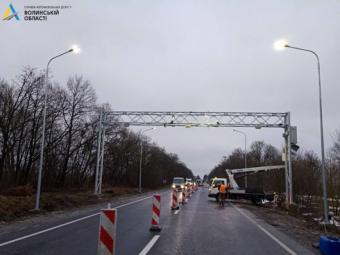 На Володимирщині готуються тестувати комплекс вагового контролю
