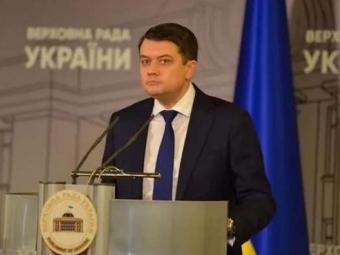 Українських депутатів хочуть позбавляти мандатів за п'яне водіння
