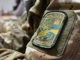 Локачинці додали бюджету 3,5 мільйона гривень військового збору