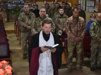 В Оваднівській громаді привітали військовослужбовців зі святом