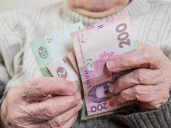 Середня пенсія в Україні зросла на 400 гривень