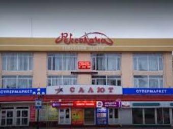Торговий центр «Роксолана» у Володимирі планують продати на аукціоні