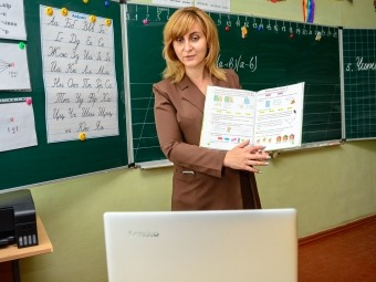 «Тепер наші учні не кажуть, що забули щоденники і не записали домашнє завдання»