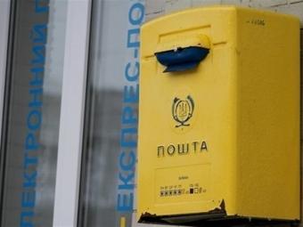 Чому на території Устилузької громади закривають поштові відділення