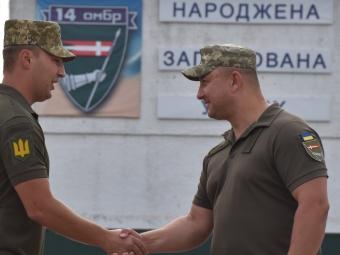 Нагородили військовослужбовців резерву