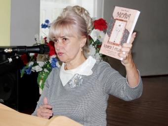 Ірина Фаріон поспілкувалася з нововолинськими педагогами