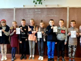 У ліцеї в Шельвові відзначили День грамотності