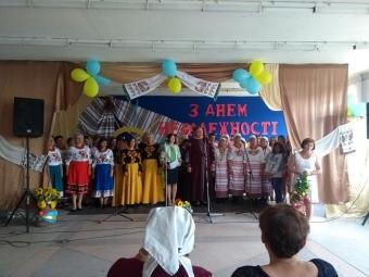 В Овлочині провели концерт до Дня Незалежності України