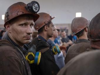 Шахтарям надійшли майже 14 млн на виплату заборгованості із зарплати