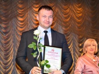 Нагородили вчителя школи №1