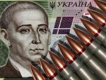 Сплачено понад 14,6 мільйона гривень військового збору