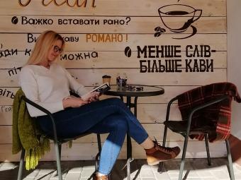 Щоб насолодитися смачними напоями, завітайте у кав'ярню «Coffee Break»