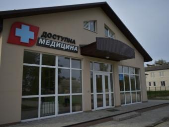 Оголосили конкурс на посаду керівника амбулаторії