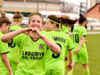 Жіноча команда «Ладомир» перемогла «Карпати»