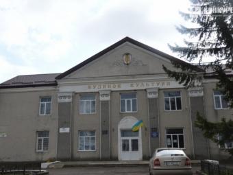 Відбудеться чергова сесія Зимнівської сільської ради